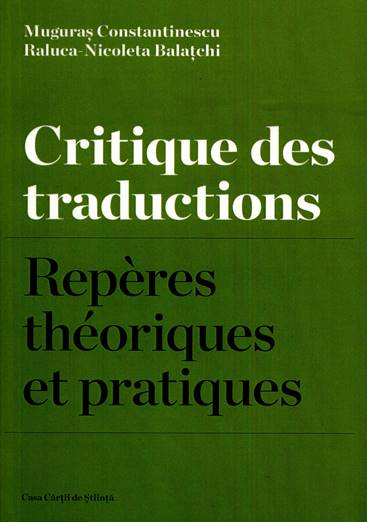Description: critiques des traductions-Reperesth-1
